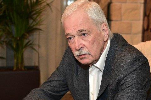 У РФ вважають, що мінські домовленості повинні залишатися незмінними