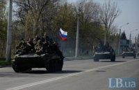 В Краматорск вошла колонна бронетехники с российскими флагами (добавлены фото и видео)