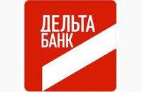 Дельта Банк обмежив зняття готівки в банкоматах