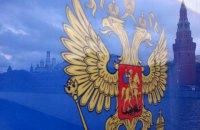 Російська економіка знову опинилася в рецесії