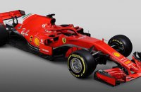 У Феррарі представили болід до нового сезону у Формулі-1