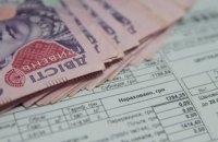 НБУ: выдача субсидий наличными не окажет значительного влияния на инфляцию
