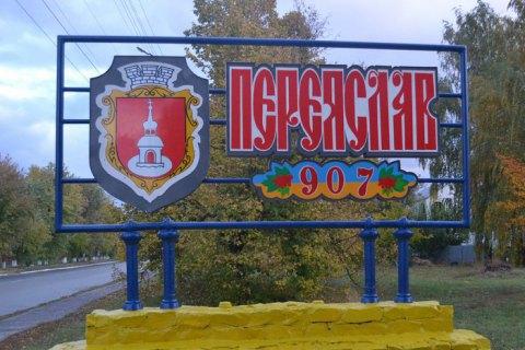 Поліцейським, які поранили дитину в Переяславі-Хмельницькому, пом'якшили підозру (оновлено)