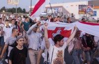 """Рада розглядатиме """"найбільш помірковану"""" заяву щодо виборів у Білорусі"""