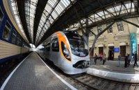 Поїзд Hyundai сполученням Львів - Київ зламався в дорозі