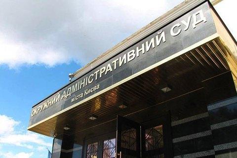 Окружной админсуд Киева подтвердил остановку реформы питания в армии