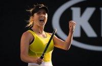 Світоліна просто під час матчу Australian Open зробила селфі на тлі прапора України