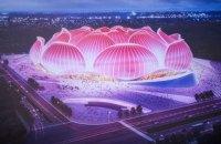 Alibaba побудує в Китаї стадіон у формі квітки лотоса за €1,5 млрд