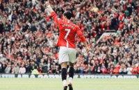 """""""Манчестер Юнайтед"""" буде виплачувати """"Ювентусу"""" за Роналду до 2026 року"""