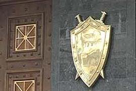 ГПУ приглашает бютовцев на допрос