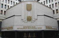 В парламенте Крыма заговорили на крымскотатарском