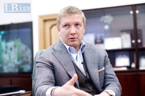 Коболєв візьме участь у тристоронніх переговорах щодо транзиту газу 21 січня