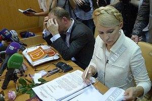 Тимошенко: судья продолжает традиции 1937 года