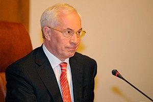 Националисты освистали Азарова на могиле Кобзаря