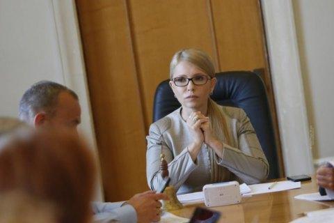 Тимошенко запропонувала вибрати моральних авторитетів нації