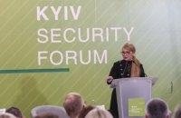 Тимошенко: Я смотрю с оптимизмом в будущее, но нас ожидает большая работа