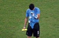 В четвертьфинале Копа Америка-2019 Суарес разрыдался прямо на поле после нереализованного пенальти