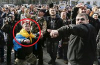 Росія висунула заочне обвинувачення громадянину України за кинуте в посольство яйце