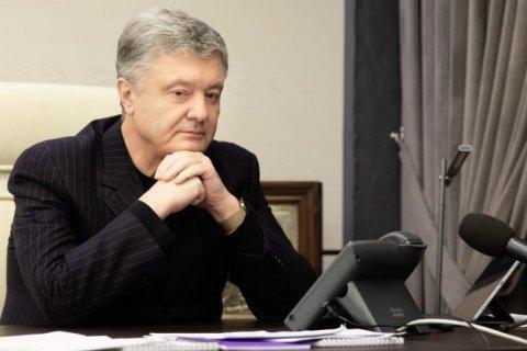 Порошенко назвав якорем закріплення у Конституції курсу на членство у ЄС і НАТО