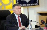 """Аваков: Лукашенко """"звихнувся на своїй владі"""" і """"верзе нісенітницю"""""""