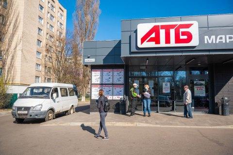 """Сеть """"АТБ"""" оштрафуют за разрешение пускать в магазины людей без масок, - Ляшко"""