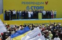 «Батьківщина» визначилася із ініціативною групою для збору підписів щодо проведення референдуму по землі