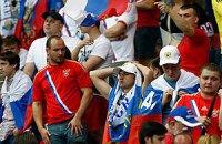 Российские болельщики едва не избили футболистов сборной