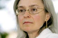 Слідчі закінчили розслідування вбивства Політковської