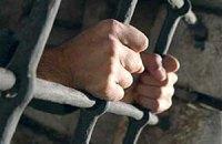 Раде предложили наказывать умышленное убийство исключительно пожизненным сроком