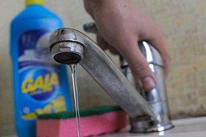 Львів'яни сидять без води через борги держави