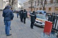 """""""Автомайдан"""" заблокував заїзд до Верховної Ради"""