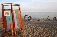 У Миколаєві заборонили купатися на пляжах