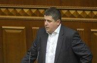 Бурбак нагадав, що нинішній склад Ради легітимний до 27 жовтня