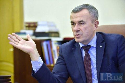 Глава Державної судової адміністрації подав у відставку