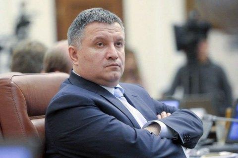МВД подвело итоги избирательной кампании в Украине