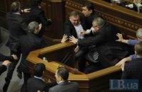 Колесниченко и миллионер Онищенко били оппозиционера ногами