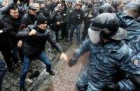 Милиция отпустила задержанных участников Евромайдана