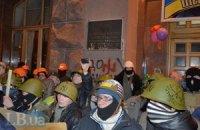 Митингующие вновь обживают здание КГГА