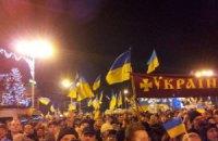 У Донецьку мітинг на захист єдності України зібрав 10 тис. осіб