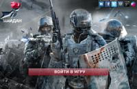 Держдумі запропонували заборонити комп'ютерні ігри про Майдан