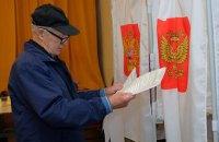 У Росії 1,2 тис. кандидатів у депутати повідомили, що мають судимість