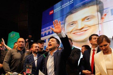 """""""Голос України"""" опублікував офіційні результати президентських виборів"""