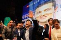 """""""Голос Украины"""" опубликовал официальные результаты президентских выборов"""