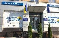 У Харкові розбили вікна в приймальні партії Бойка