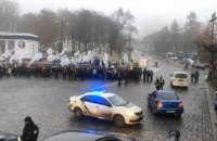 Мітингувальники перекрили рух вулицею Грушевського в Києві, між ними і поліцією відбувалася штовханина (оновлено)