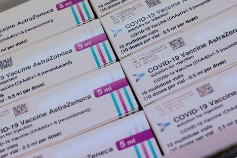 Афганістан розпочав щеплення вакциною від AstraZeneca