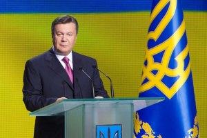 "Янукович пожелал предпринимателям ""мира и процветания"""