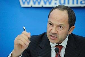 Бюджет под обещания Януковича перепишут в апреле, - Тигипко