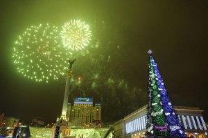 Украинцы надеются, что 2012 год будет лучше 2011-го – опрос
