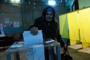 В день выборов пройдут пять эксит-поллов